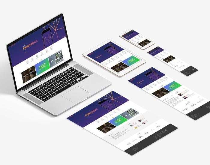响应式网站设计.jpg