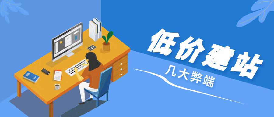 默认标题_公众号封面首图_2019.04.24 (2).png