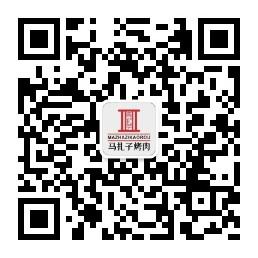 qrcode_for_gh_8efc53976807_258.jpg