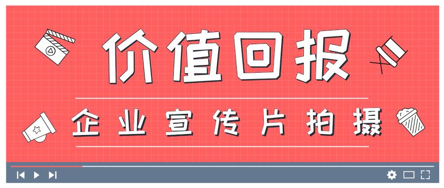 默认标题_公众号封面首图_2019.10.18.png