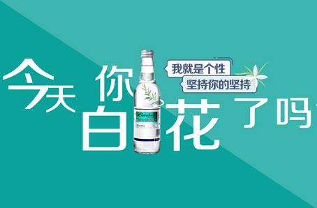 青岛饮料集团有限公司